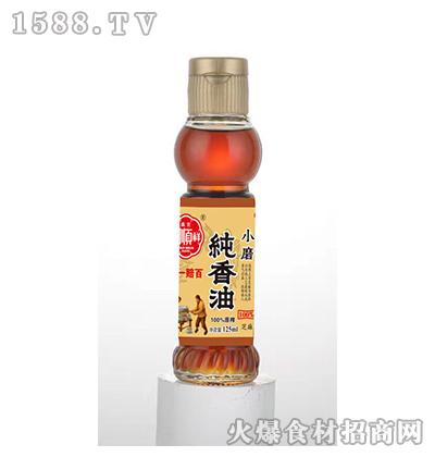 万顺祥小磨纯香油125ml
