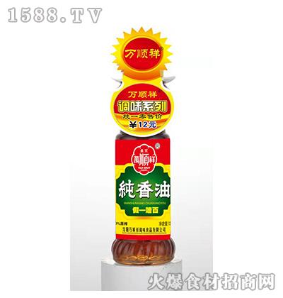 万顺祥纯香油125ml