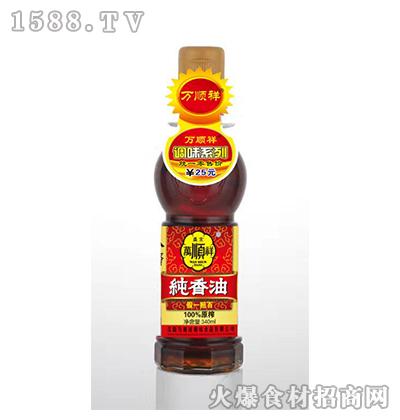 万顺祥-纯香油340ml