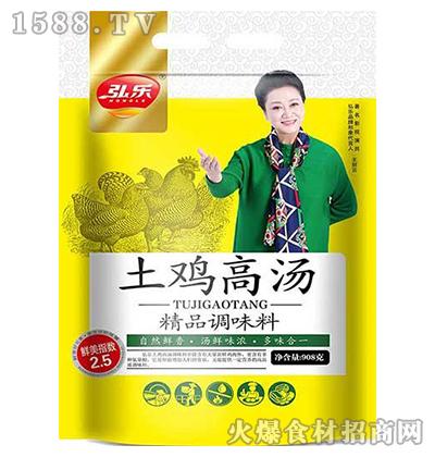 弘乐土鸡高汤精品调味料908克