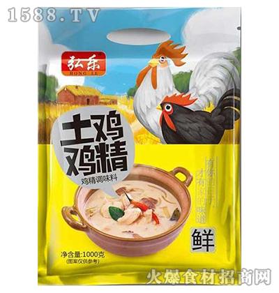 弘乐土鸡鸡精调味料1000克