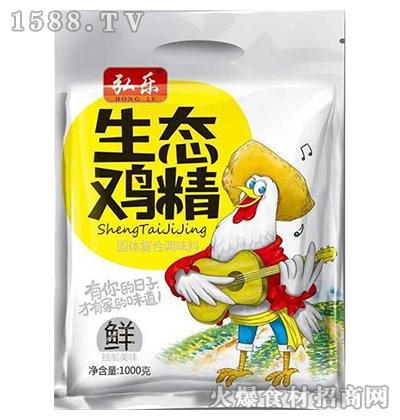 弘乐生态鸡精调味料1000克