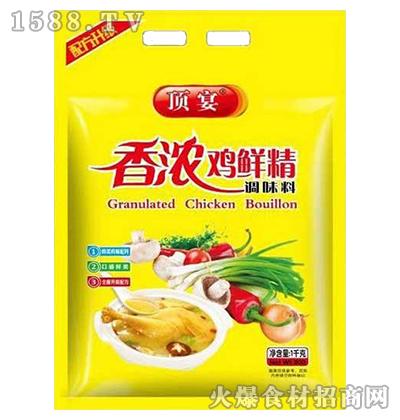 顶宴香浓鸡鲜精调味料1千克