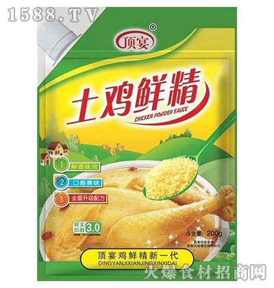 顶宴土鸡鲜精调味料200克