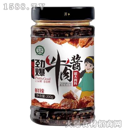 巧手翁劲爆牛肉酱(鲜辣)200g