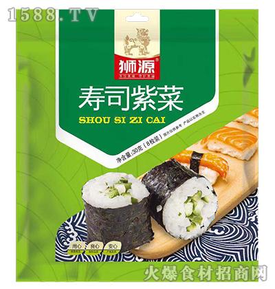 狮源寿司紫菜30g