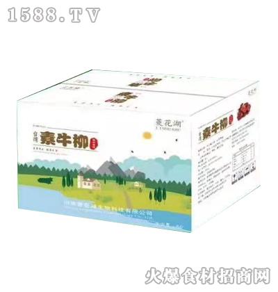 菱花湖台湾素牛柳箱装