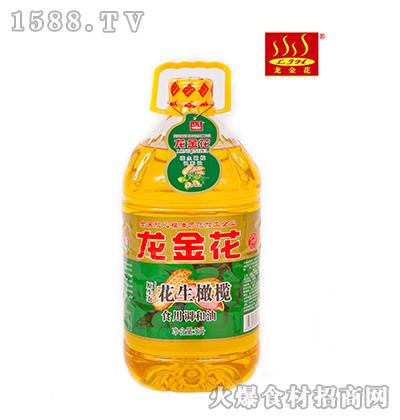龙金花原生态花生橄榄食用调和油5升
