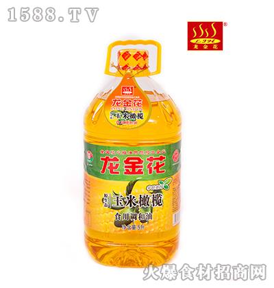龙金花原生态玉米橄榄食用调和油5升