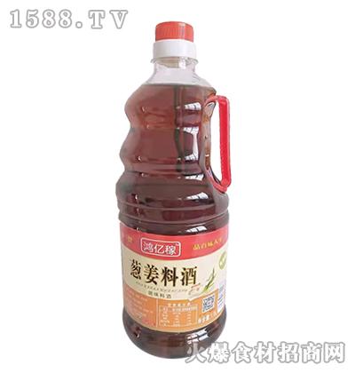 鸿亿稼葱姜料酒1.9L
