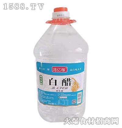 鸿亿稼白醋5L