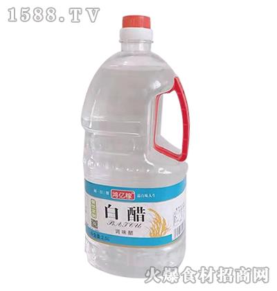 鸿亿稼白醋2.5L