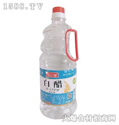 鸿亿稼白醋1.9L