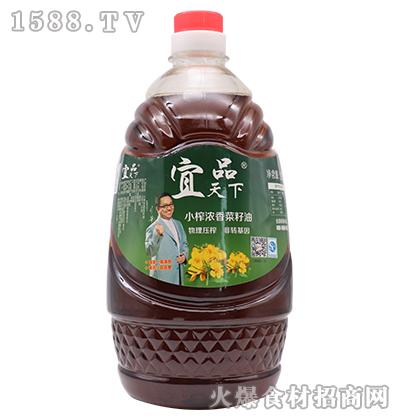 宜品天下小榨浓香菜籽油1.8L