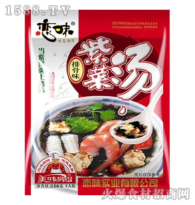 恋味排骨味紫菜汤-66g