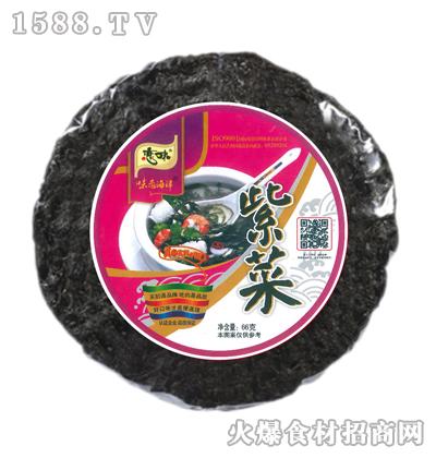 恋味紫菜66g