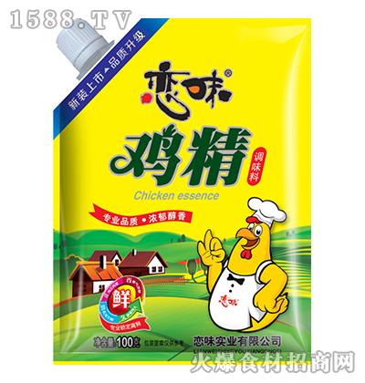 恋味鸡精100g