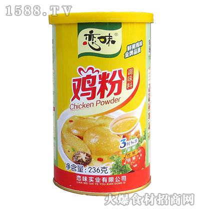 恋味鸡粉236g