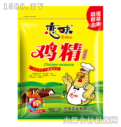 恋味鸡精400g