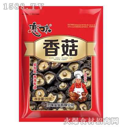 恋味香菇70g