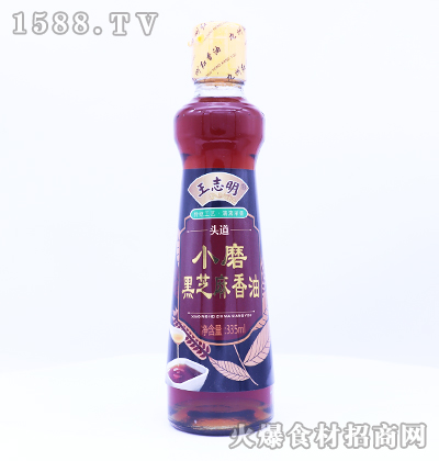 王志明小磨黑芝麻香油335ml