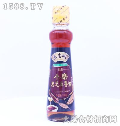 王志明小磨黑芝麻香油200ml