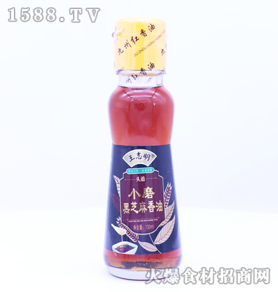 王志明小磨黑芝麻香油130ml