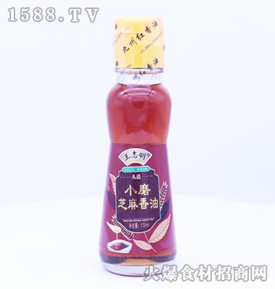 王志明小磨芝麻香油130ml