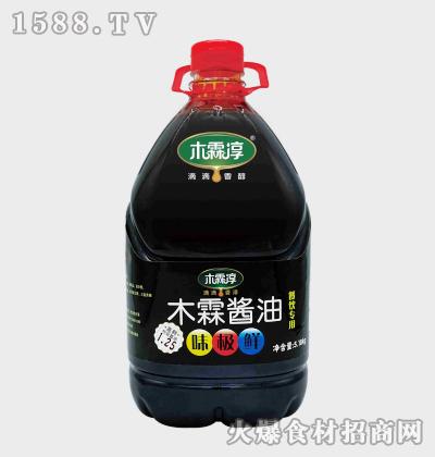木霖味极鲜酱油5