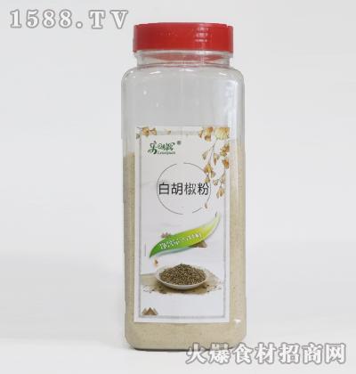 乐味源-白胡椒粉510g