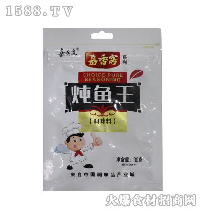 乐味源-炖鱼王30g
