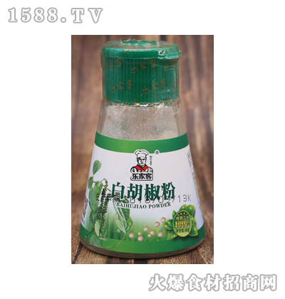 乐家客锥形瓶白胡椒粉100克