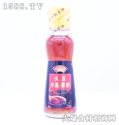 齐州香头道小磨香油130ml