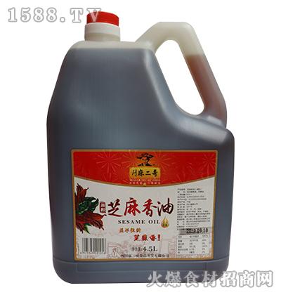 刘麻二哥-调和芝麻香油4