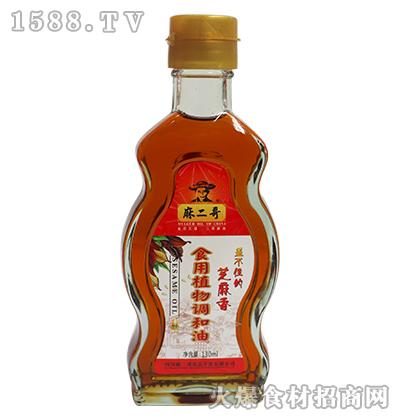 麻二哥-食用植物调和油130ml