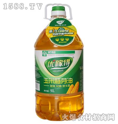 优稼得-玉米胚芽油5L