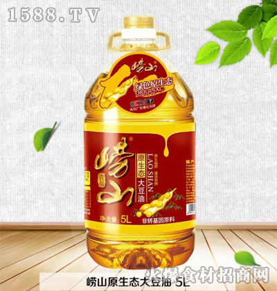 崂山原生态大豆油5L