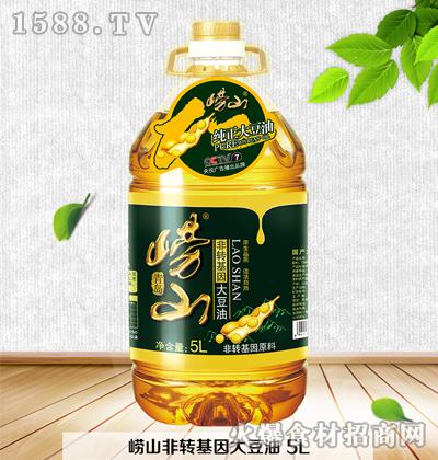 崂山大豆油5L