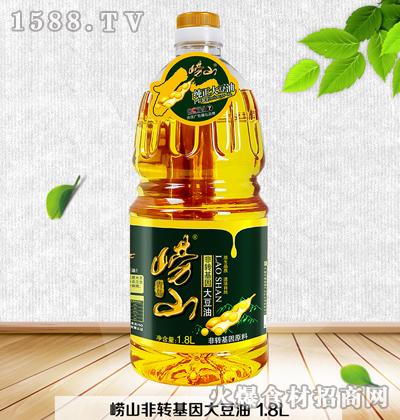 崂山大豆油1.8L