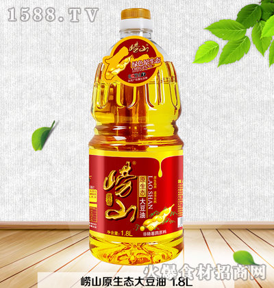 崂山原生态大豆油1.8L