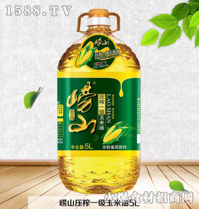 崂山压榨一级玉米油5L