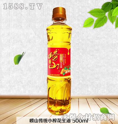 崂山传统小榨花生油500ml