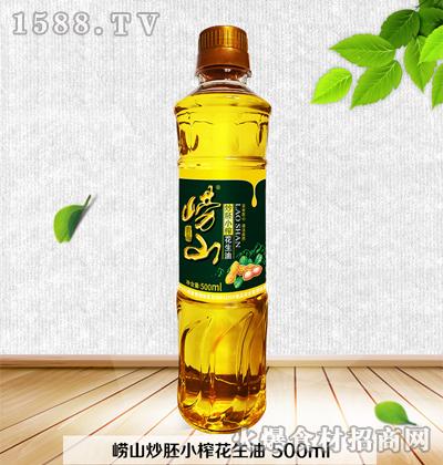 崂山炒胚小榨花生油500ml