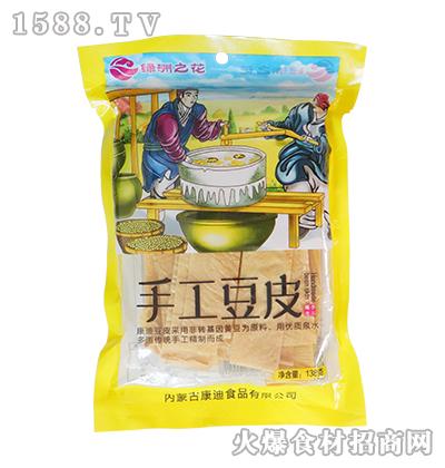 �G洲之花-手工豆皮138g