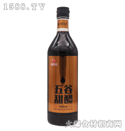 �G洲之花-五谷甜醋500ml