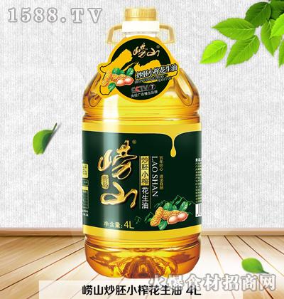 崂山炒胚小榨花生油4L