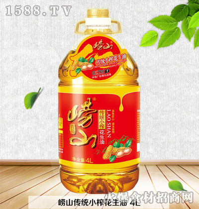 崂山传统小榨花生油4L