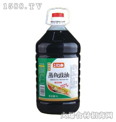 天籁亿味蒸鱼豉油5L