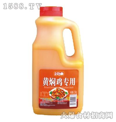 天籁亿味黄焖鸡专用2.1kg