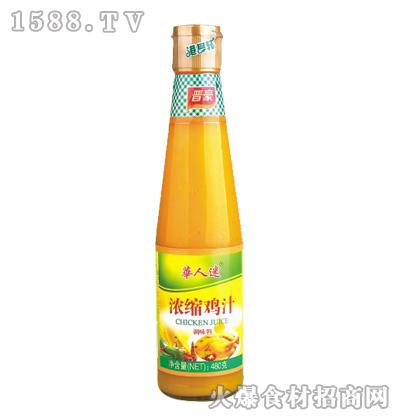 华人迷浓缩鸡汁480克